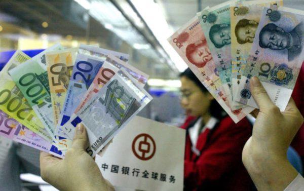 Перевод дененг в китай