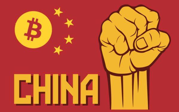 криптовалюта в китае