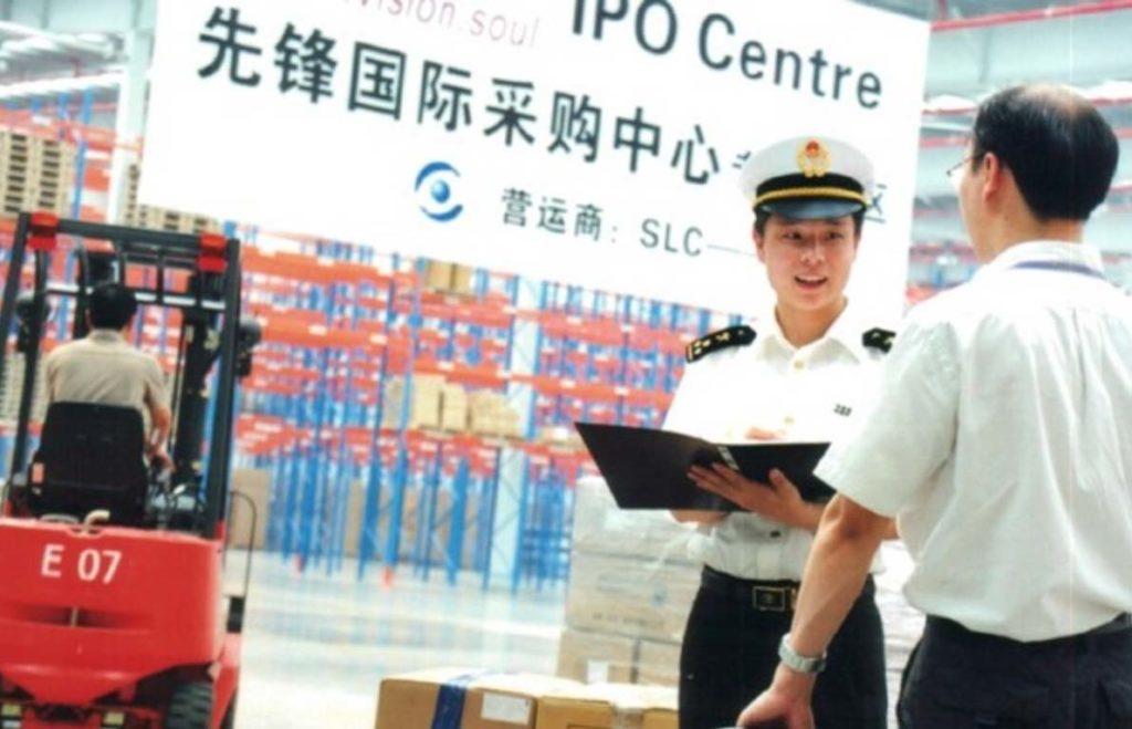 Сроки доставки из китая