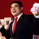 Богатейшие люди Китая