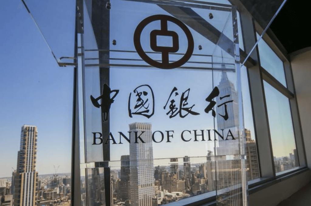топ банки китая