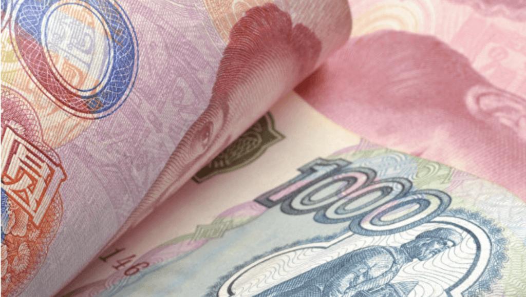 Перевод денег из Китая в Россию