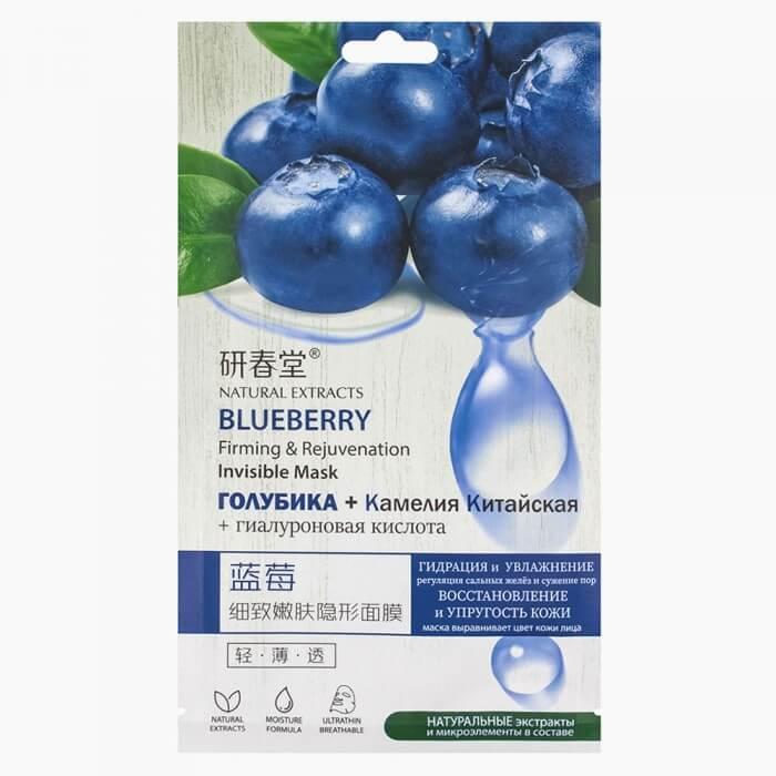 Тканевая маска для лица Yan Chun Tang Blueberry Firming & Rejuvenation Invisible Mask Голубика + Камелия Китайская + гиалуроновая кислота