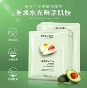 Ночная маска BIOAQUA с питательным маслом семян Ши пудинг