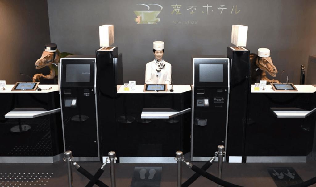 Роботизированный отель